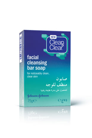 Clean Amp Clear 174 Daily Facial Cleansing Bar Soap Our Products